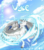 The Legend of Vyse The last White Dragon by DragonJuno