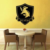Just and Loyal Wall Decal by GeekeryMade