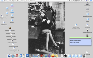 my messy desktop by favouriteflavor