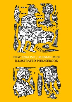 new mini illustrated english russian prhasebook by neopren