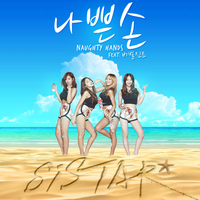 Sistar - Naughty Hands Feat: Verbal Jint by AbouthRandyOrton