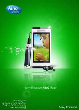 Sony Ericsson AINO Model by MehdGraph