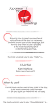 Basic Greetings | Japanese Class by xJapaneseClass