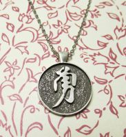 Japanese Kanji for Courage Sterling Silver Pendant by Utinni