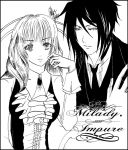 My Juliet, Impure [Fanficiton Cover] by kunoichi-anime-angel
