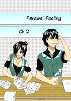 Farewell Feeling ch 2 cover by rain-and-sunshine