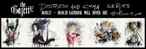 The Gazette: DISTRESS AND COMA by abusedmember