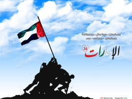 UAE National Day 36 by s-m-i-l-e
