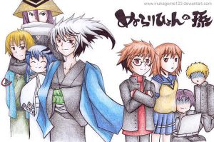NNM Group - Colored by inukagome123