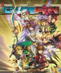 GameFan Issue 06 Cover 3DS 3D by RobDuenas