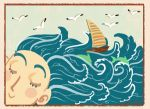 MY Head is full of waves by WongHyo