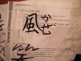 jap. calligraphy practice 9 by GaussianCat