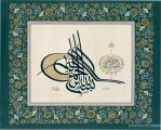 calligrapher Dawood Bektash by ACalligraphy