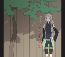 Anri  in the shadow of the tree by Marta-Bit