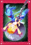 We came in like a wrecking ball by vaporotem