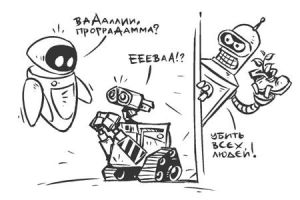 walle by blazan