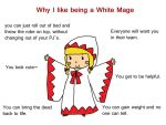 I Love being a White Mage by pika55432z