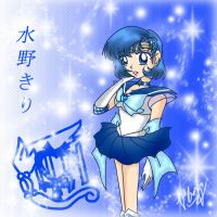 Neo Sailor Mercury by Cruzerchic123