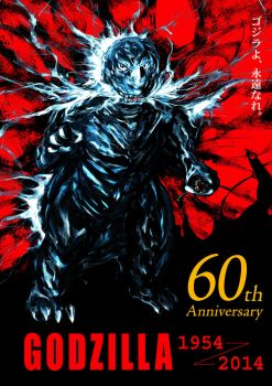 GODZILLA 60th Anniversary by doraemonRK