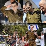 Welcome Home by IsupportIsrael