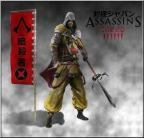 Assassins Creed VI 6 Feudal Japan by hotblood143