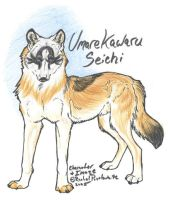 Umarekawaru Seichi by NightTracker