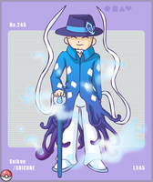 :: Suicune :: by vinnick