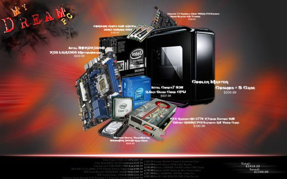 My Dream PC 2010 Config WaLL by ShilloCjbNet