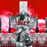 Mirai Nikki OST Cover by HoldenReviews