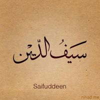 Saifuddeen name by Nihadov