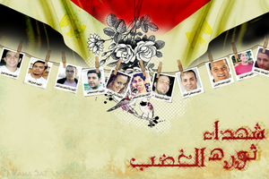 egypt revolution anger martyrs by wamasat