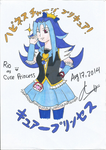 Cure Princess! by AoLady