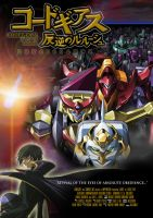 Code Geass Movie by slwshin