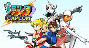 Tatsunoko vs. Capcom Backlog by Rarutos