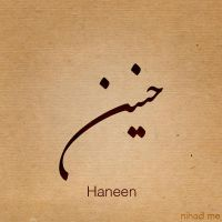 Haneen name by Nihadov