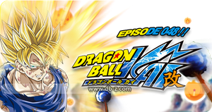 Dragon Ball Kai - Episode 48 by saiyuke-kun