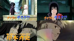 NARUTO THE MOVIE-Road to Ninja--Trailer Screenshot by TheUZUMAKIchan