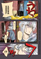 CH214: ... by kayts99