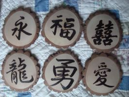 Chinese Calligraphy pyrography by dppratt