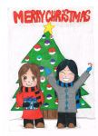 Merry Christmas 2011: To tinlorio by DESP