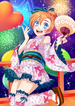 Honoka by chowruto