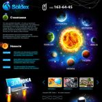 Soldex 1 by BraveDesign
