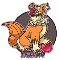 Suddenly a Shisa by spiffychicken