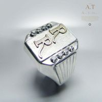 Aliquet constituisti - signet made of silver and r by tivodar66