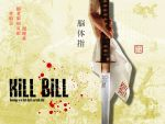 Kill Bill version 2 by TriVector