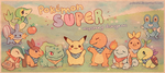 pokemon super mystery dungeon by Paleona