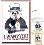 I want you to join the Revolution by xiaobaosg