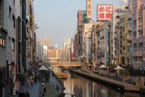 An image in Osaka by Size-And-Stupidity