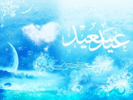 Happy Fest -- Eid Saeed by LonelyDiary
