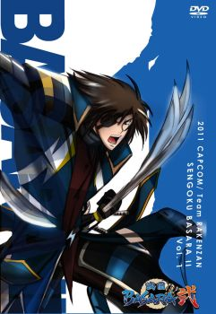 Deviant entry: Date Masamune by The-Longfall-of-1979